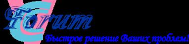 Форум Сан Самыча