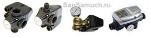Автоматика насосных станций разных производителей.