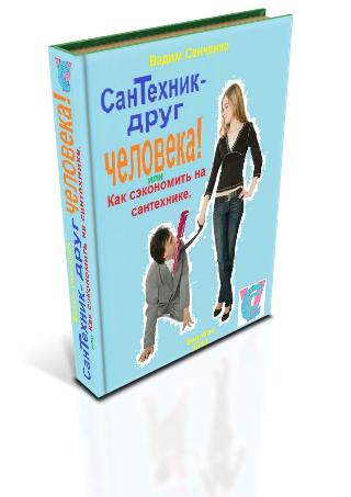 SanSamuch.ru
