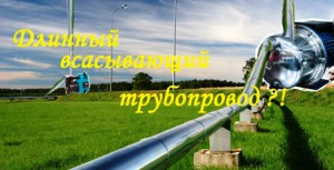 vsas-logo